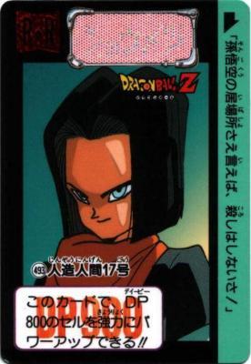 Dragon Ball GT Carddass Hondan 92